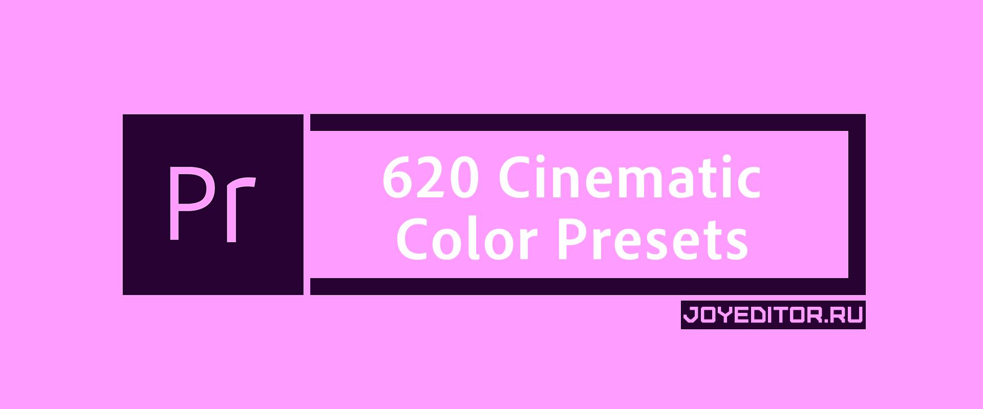 620 Cinematic Color Presets