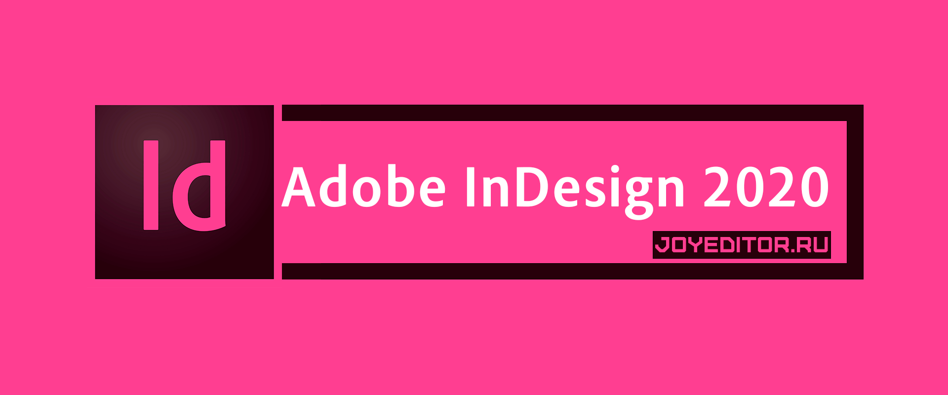 Adobe InDesign 2020