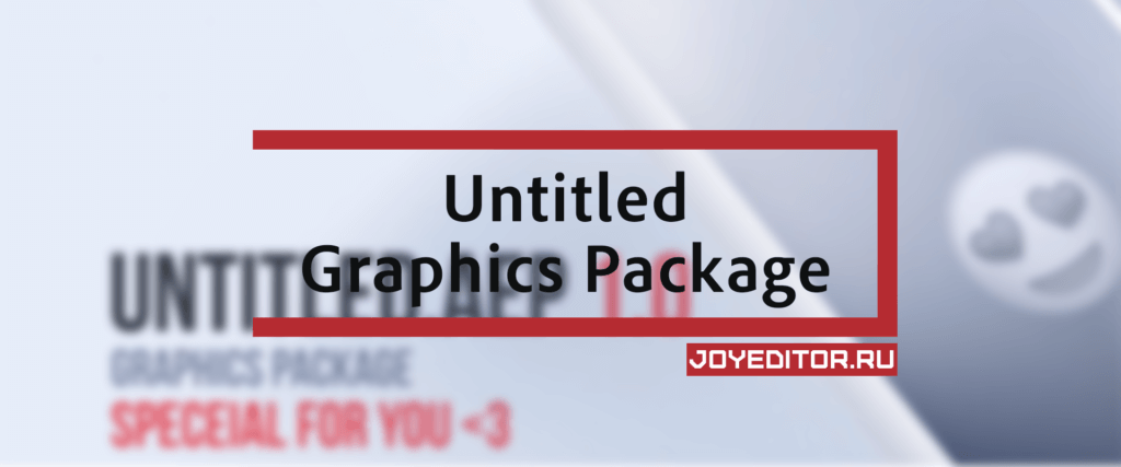 Untitled - Graphics Package