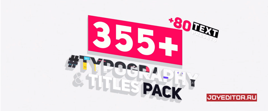 Atom - Big Pack of Typography