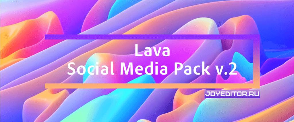 Lava Social Media Pack v.2