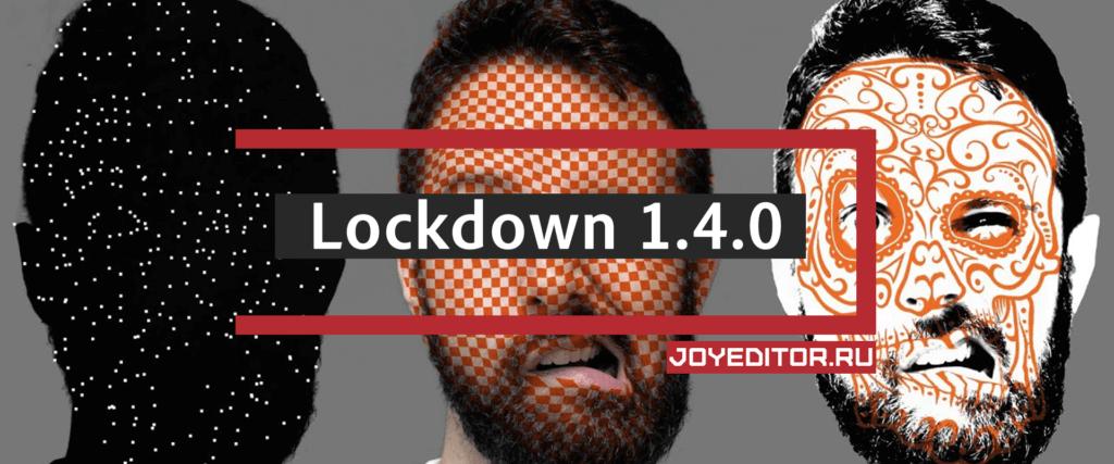 Lockdown 1.4.0