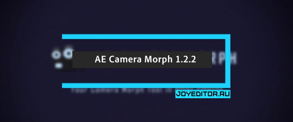 AE Camera Morph 1.2.2