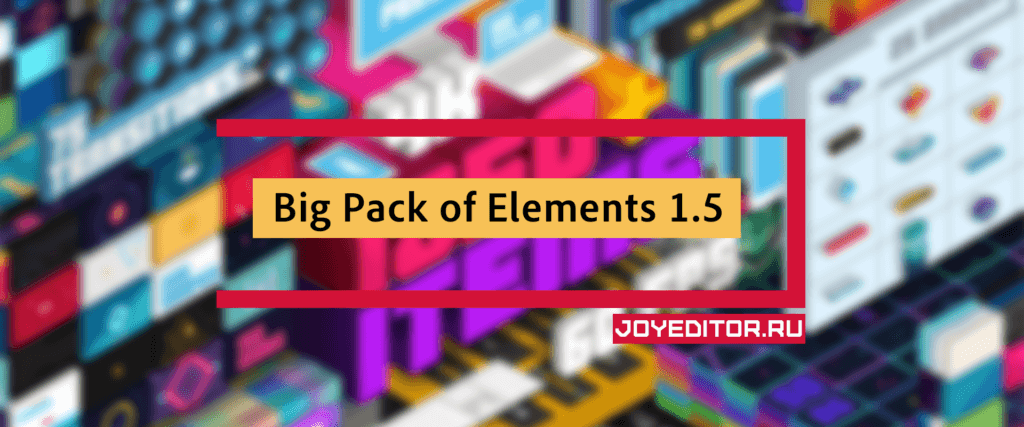 Big Pack of Elements 1.5