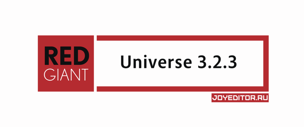 Red Giant - Universe 3.2.3