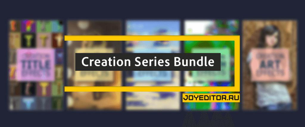 Creation Series Bundle