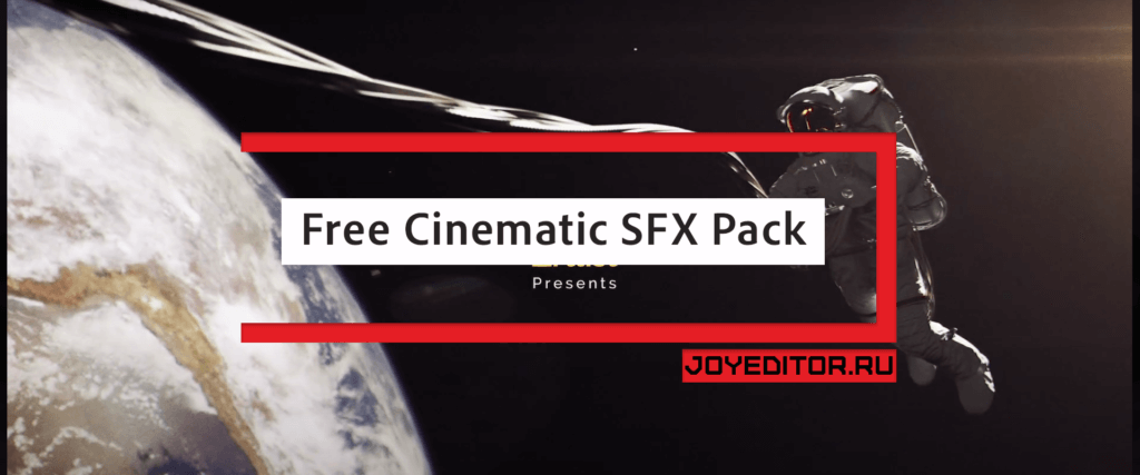 Free Cinematic SFX Pack