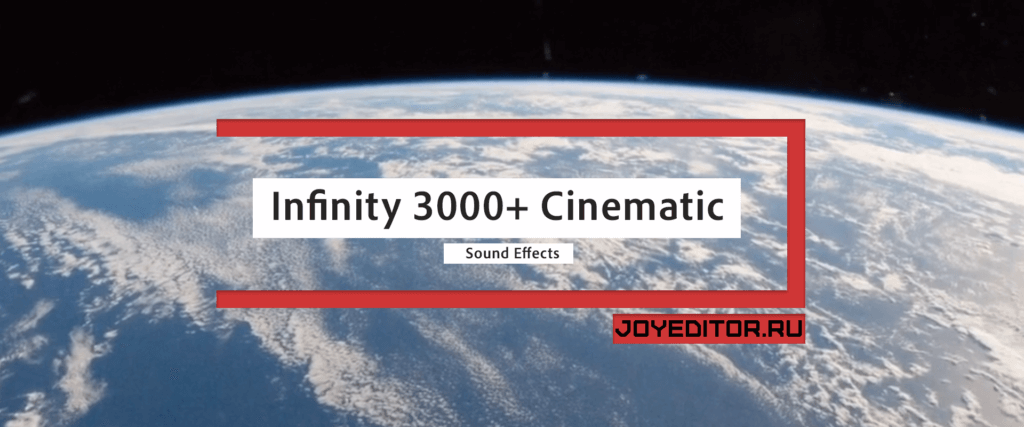 Infinity 3000+ Cinematic