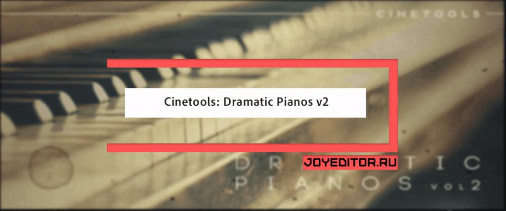 Cinetools: Dramatic Pianos v2