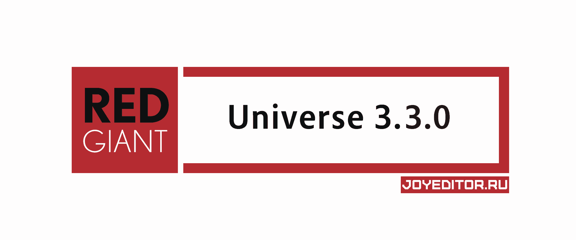 Red Giant - Universe 3.3.0