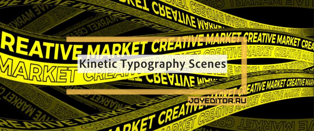 Kinetic Typography Scenes