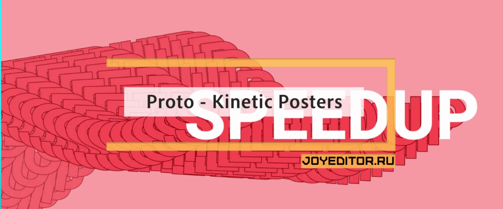 Proto - Kinetic Posters