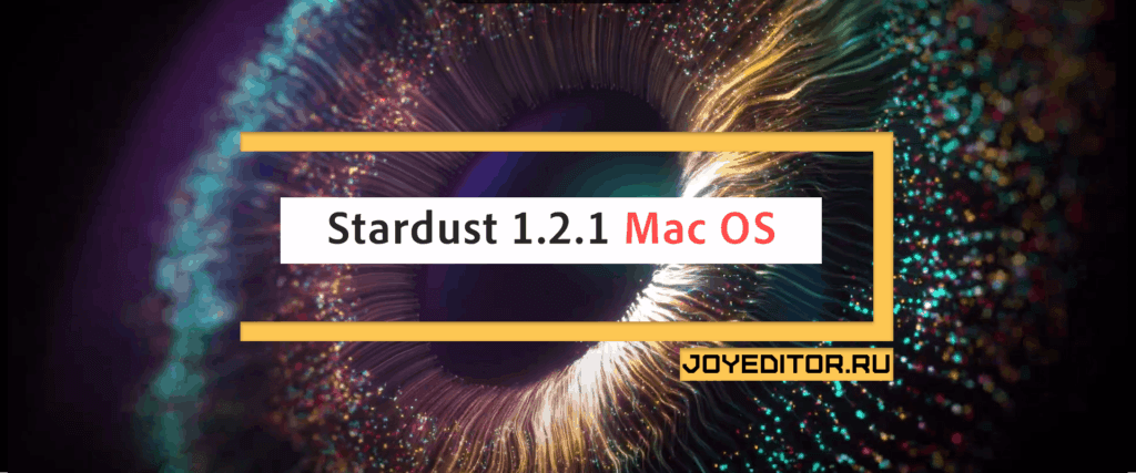 Superluminal - Stardust 1.2.1 Mac OS