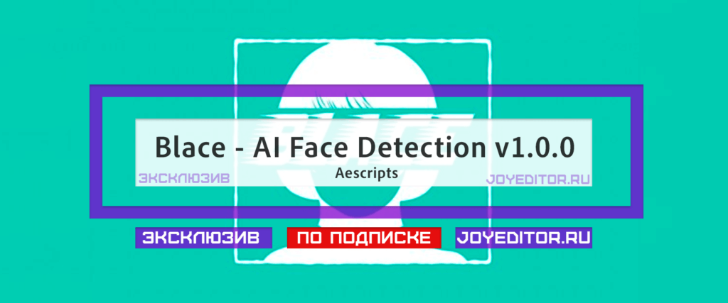 Blace – AI Face Detection v1
