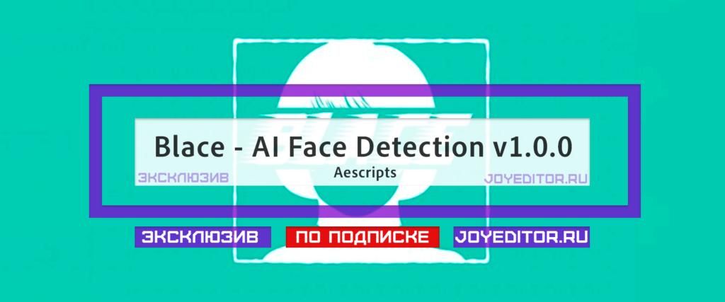 Blace – AI Face Detection v1