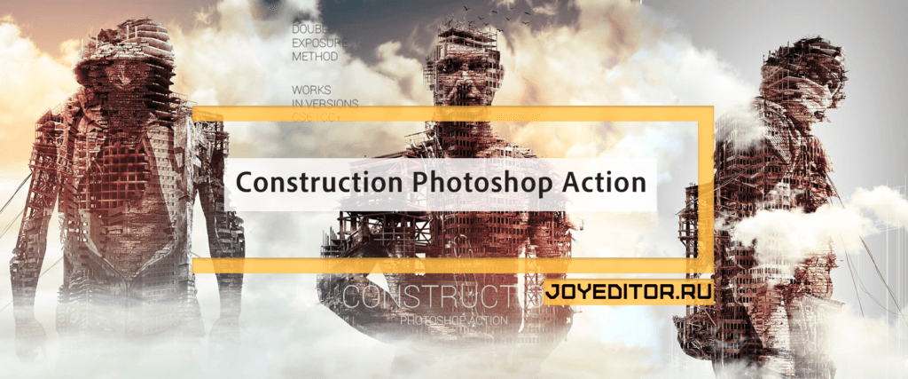 Construction Photoshop Action