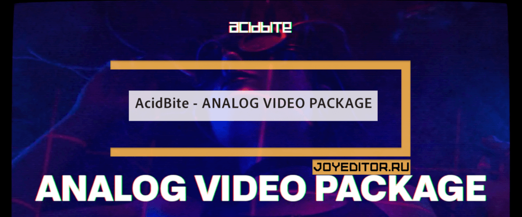 AcidBite - ANALOG VIDEO PACKAGE