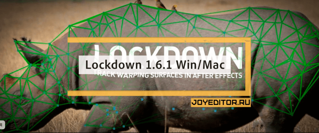 Lockdown 1.6.1 Win/Mac