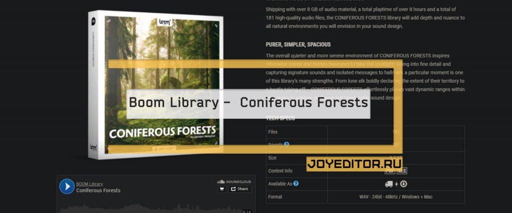 Boom Library - Coniferous Forests - Массивные хвойные деревья, возвышающиеся на неисчислимые высоты, образующие одни из самых величественных природных соборов, которые может предложить эта планета, создают звуковую атмосферу, столь же удивительную, как и лес.