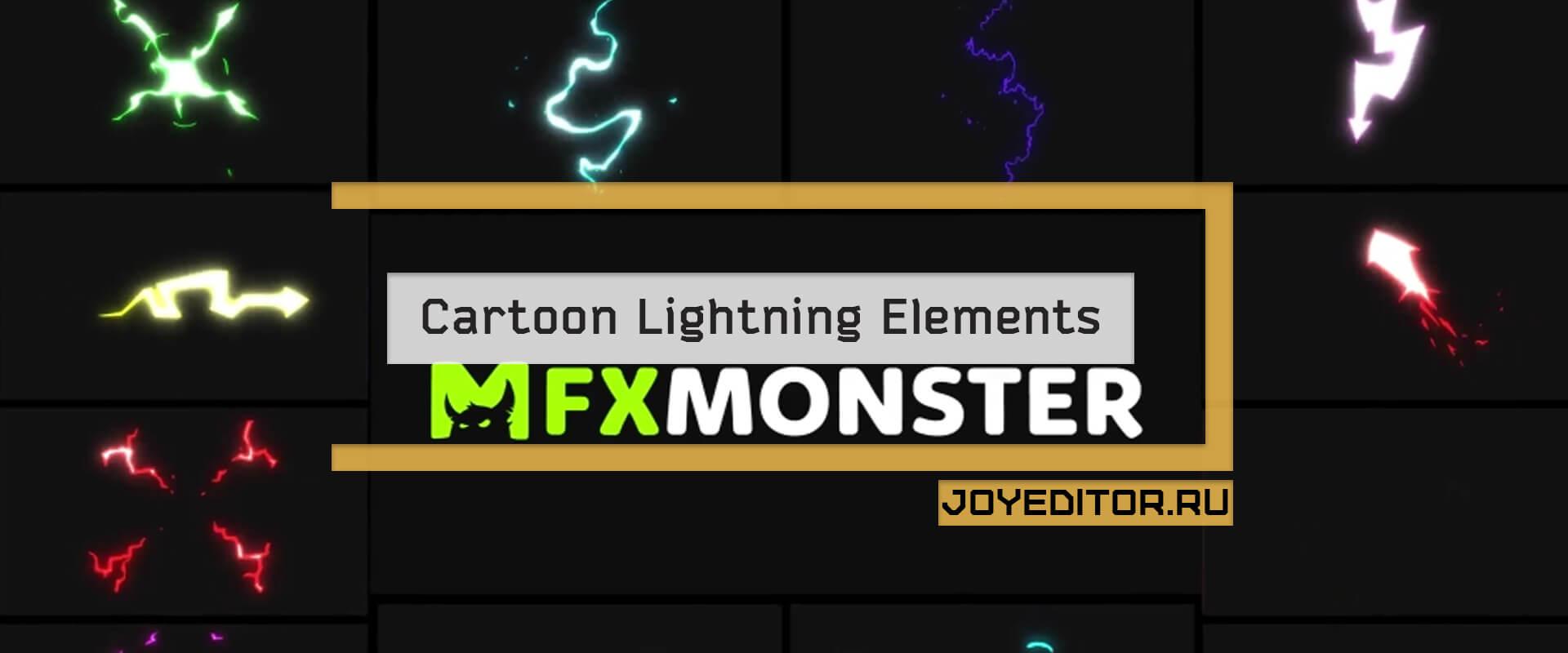 Cartoon Lightning Elements